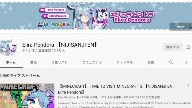 Elira Pendora【NIJISANJI EN】 YouTube公式チャンネル