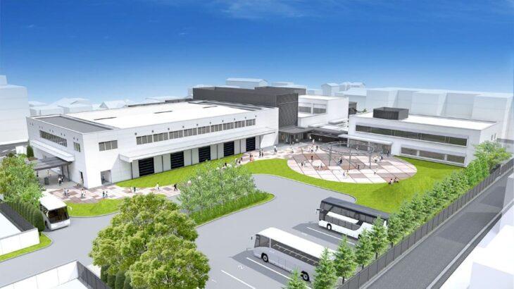 任天堂 宇治小倉工場を「任天堂資料館(仮称)」としてリノベーション 2023年度完成予定