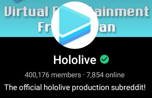 VTuber事務所 ホロライブプロダクション reddit公式コミュニティの登録者数が40万人を突破