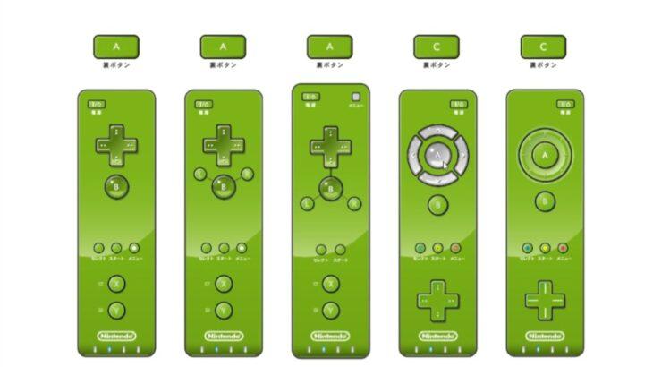 任天堂 Wiiリモコン 初期段階のデザインが明らかに