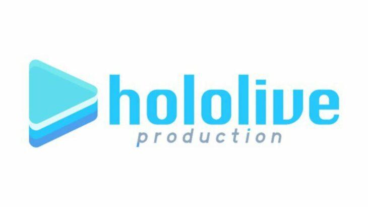 VTuber事務所 ホロライブプロダクション 所属タレントの合計チャンネル登録者数が5000万人を突破