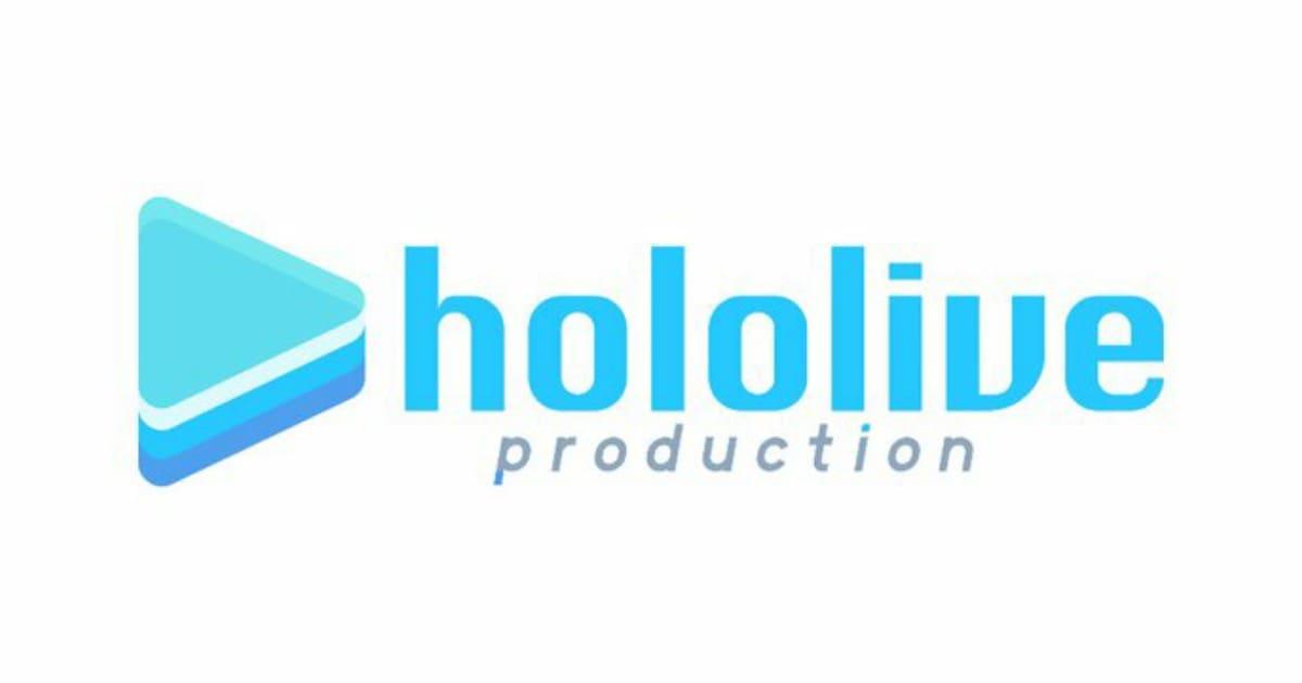 ホロライブプロダクション hololive Production