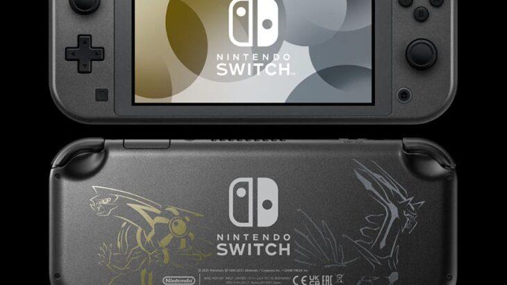 任天堂「Nintendo Switch Lite ディアルガ・パルキア」11月5日発売