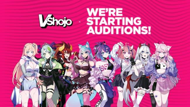 VTuber事務所 VShojo 初のオーディション開催が決定